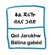 Qol Jarukhw
